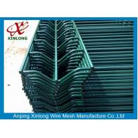 Buy cheap Dark Green Welded Wire Mesh Fence Powders Sprayed Coating 2000*1800mm from wholesalers