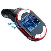 Wholesale 2GB car mp3 with fm transmitter , China car mp3 vender from china suppliers