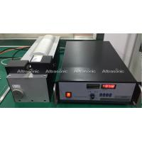 Wholesale CE Ultrasonic Wire Splicing And Terminal Welding 20kHz For Copper And Aluminum from china suppliers