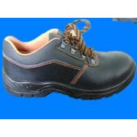 Wholesale Leather Safety Shoe Abp1-9034 from china suppliers