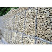 Wholesale Outside Construction Rock Gabion Baskets For Rock Retaining Walls from china suppliers
