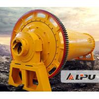 Buy cheap 380kw Aluminum Oxide Powder Mining Ball Mill With ISO Approved from wholesalers