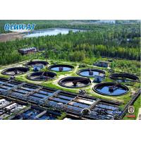 Buy cheap Water Treatment Flocculant Equivalent to FLOPAM AN934VHM Anionic Polyacrylamide from Wholesalers