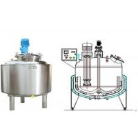 Wholesale Shampoo Stainless Steel Fermentation Tanks / High Shear Emulsifying Tank from china suppliers