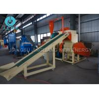Wholesale Recycling Scrap Copper Wire Granulator Includ Shredding System Crushing System from china suppliers