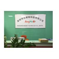 Shenzhen Angnet Technology Co., Ltd.