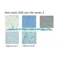 Quality ESD Static Dissipative Tile Anti Static Carpet Tiles Vinyl Flooring 10^8 70V for sale