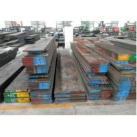 Wholesale Hot Rolled or Forged Bearing Steel Plate (AISI 52100 / EN3 / Gcr 15 / DIN 1.3505 / JIS SUJ from china suppliers