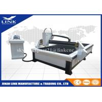 Wholesale Start + THC 220V Table Top Plasma Cutter , Plasma cutting machine price from china suppliers