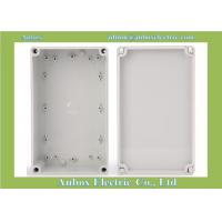 China 250x150x100mm good quality plastic waterproof enclosures box manufacturer on sale