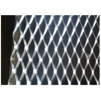 Wholesale Rustless Aluminum Wire Mesh Punched Weaving For Mechanical Equipment from china suppliers
