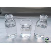 Wholesale High Pure Textile Auxiliary Agents for Resin Finishing High Resistance to Electrolyte from china suppliers