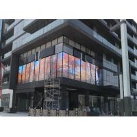 Wholesale Full Color Transparent Glass Indoor LED Video Wall P3 Display Screen 1920hz from china suppliers