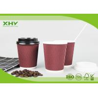 Wholesale Plain Color Printing 8oz Heat-Insulated Ripple Wall Paper Cups and Lids from china suppliers