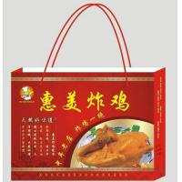 Wholesale printed logo organza bags, cheap printed shopping bags, Cheap prices Discount Shopping Bags with own logo print from china suppliers