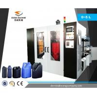 Wholesale 5 L PLC Control Extrusion Molding Machine With Automatic Temperature Control from china suppliers
