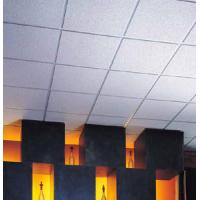 Wholesale mineral wool ceiling board,suspending ceiling panel from china suppliers
