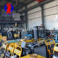 Quality Huaxiamaster sale KY-250 metal mine full hydraulic prospecting rig 100-meter for sale