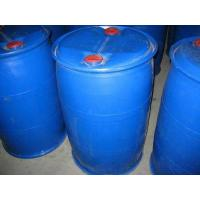 Wholesale 99 %+ Clear Colurless Liquid Vinegar Acetic Acid Uses In Industry / Food from china suppliers