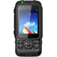 Buy cheap Interphone IP67 Waterproof Shockproof MTK6735 Quad Core PTT 8MP 3600mAh Android Walkie Talkie SOS Military Rugged from Wholesalers