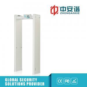 Buy cheap Gold Walk Through Metal Detector Circuit High Sensitivity Metal Detector from wholesalers