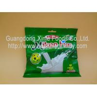Wholesale Sugarless Milk Flaovr Cube Shaped Candy Colored With Good Chewy Feeling from china suppliers