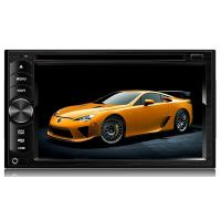 Wholesale Universal 6.2 inch RDS GPS Car Multimedia Navigation System with Bluetooth from china suppliers