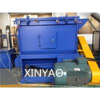 Centrifugal Dewatering Machine Plastic Washing Line for PE / PP Film for sale
