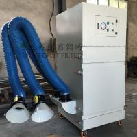 China FORST Dust System Cyclone Air Filter Jet Pulse Dust Collector on sale
