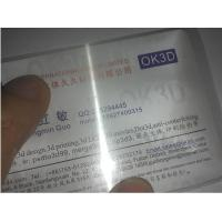 Wholesale Lenticular Plastic Software with high density developed by OK3D for protecting company information and important infor from china suppliers