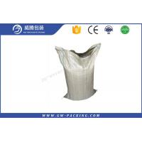 Anti-slip&Tear resistant 25kg 50kg woven polypropylene bags wholesale sand bags in customized size