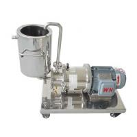 Wholesale lab inline high shear mixer from china suppliers