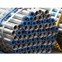 China Threaded Galvanized Steel Pipe for sale