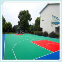 Buy cheap PP portable interlocking sports outdoor basketball flooring from wholesalers
