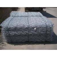 Wholesale Hot Dipped Galvanized Gabion Boxes Custom Sizes For Bridge Protection from china suppliers