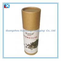 Wholesale paper tube for tea packing from china suppliers