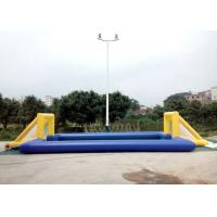 Wholesale Custom Made Inflatable Sports Toys Flame Retardant 18x10m For Sports Gaming from china suppliers