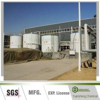 Wholesale superplasticizer concrete admixture from china suppliers