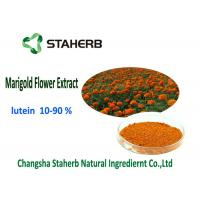 Wholesale Lutein Ester Antioxidant Dietary Supplement , Marigold Flower ExtractHPLC Test from china suppliers