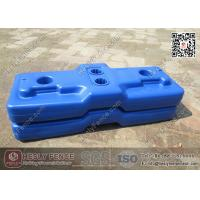 Wholesale 100mm high Combined Blow Molding Tempoary Fencing Feet Blue Color  | China Plastic Feet Supplier from china suppliers