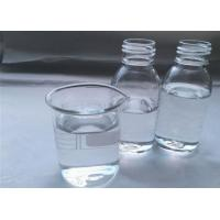 Wholesale Textile Auxiliary Almighty Resin Formaldehyde Free Eco Almighty Resin Liquid from china suppliers