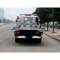 Wholesale Road Block Removal Flatbed Tow Truck Total Weight (Kg) 6200 White Color from china suppliers
