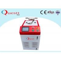 China Hand Held Fiber Laser Welding Machine For Metal Cabinet Fast Soldering With Strong Power for sale