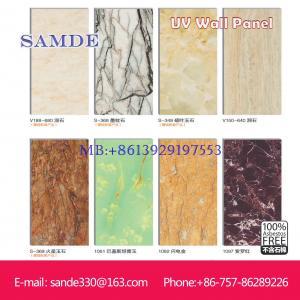 China Decorative Insulation Wall Board UV wall Panel  2440/1220*6/8/9mm on sale