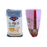 Wholesale PP Fertilizer Packaging Bags , Fertilizer Bag 25 kgs to 50 kgs from china suppliers