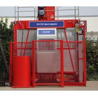 Wholesale SC200 factory supply CE approved construction hoist for export from china suppliers