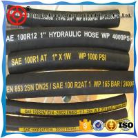 Wholesale DIN EN853 1SN/2SN 1/2'' inch corrosion resistant steel wire braided hydraulic rubber hose from china suppliers