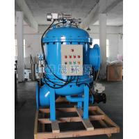 Wholesale Automatic Backwash Strainer is widely used for water filtration system from china suppliers
