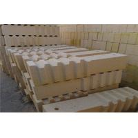 Buy cheap Cement kiln shaped High Alumina Refractory Brick for dry cement kiln from Wholesalers