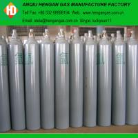 Wholesale High purity argon gas 99.999% from china suppliers